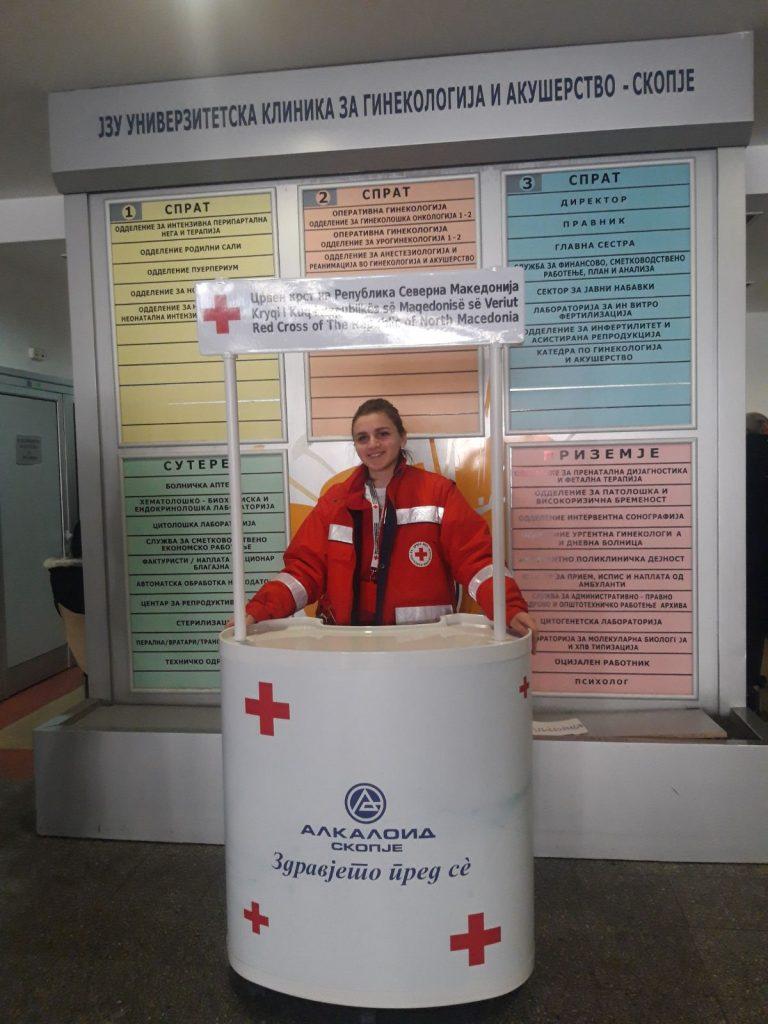 Водич во Болница