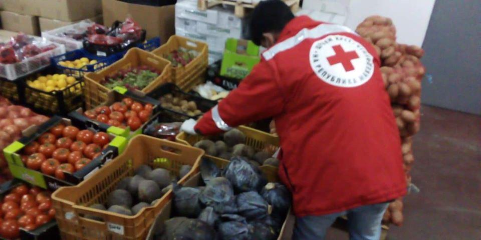 Донирана хуманитарна помош