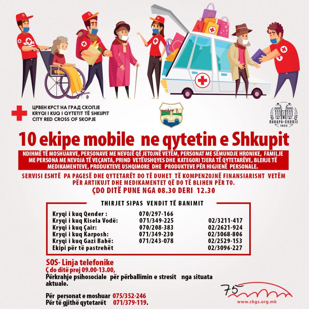 10 Мобилни Тимови во Скопје